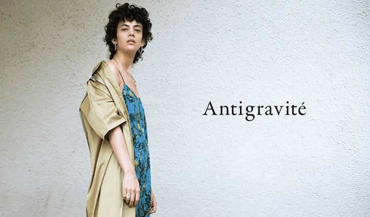 ANTIGRAVITE