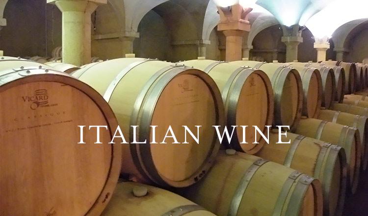 Italian Wine -イタリア縦断ワイン特集-