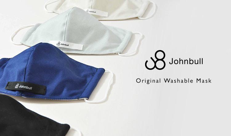 Johnbull : Original Washable Mask