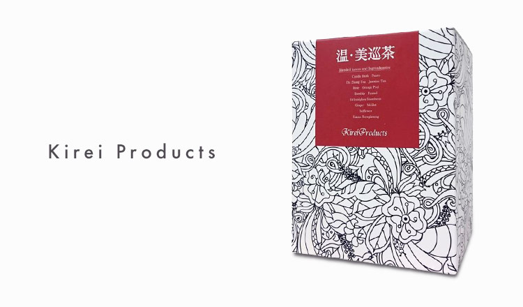 Kirei Products-カラダをキレイにする薬膳茶-