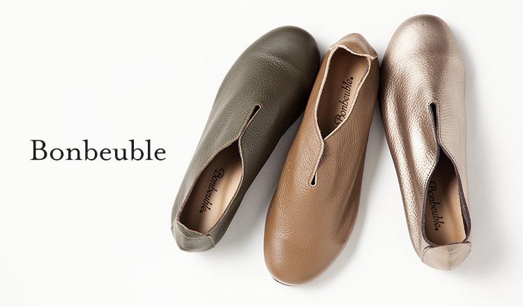 Bonbeuble -足に優しいきれいめシューズ-