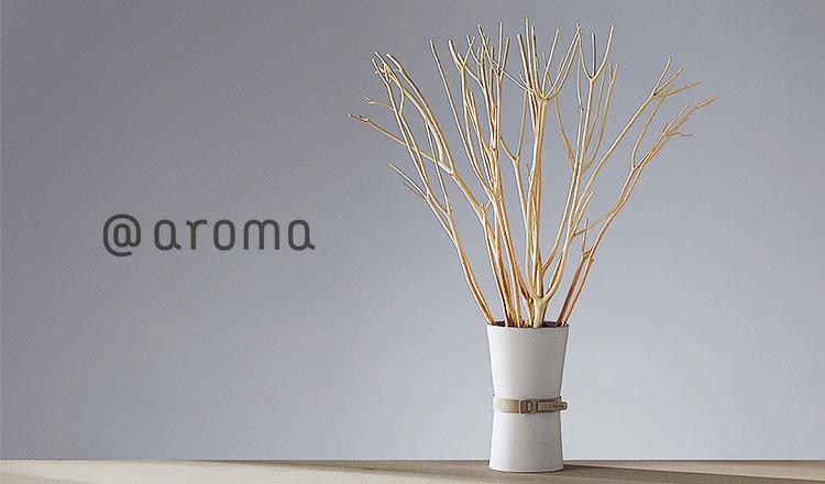 @aroma -空間を香りでコーディネート-