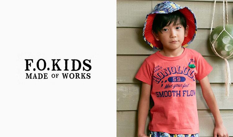 F.O.KIDS