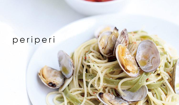 periperi -おウチで簡単Cooking-