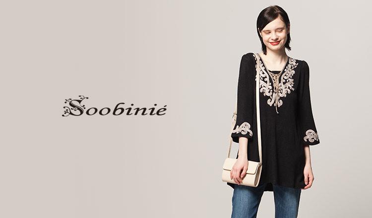 SOOBINIE - MAX90%OFF -
