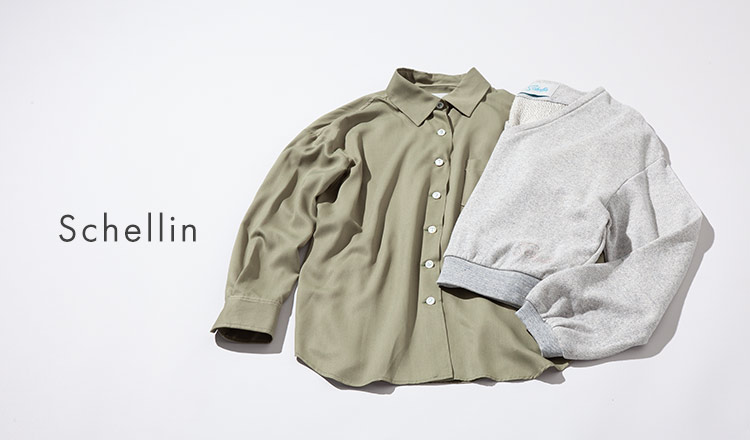 Schellin(シェレン)