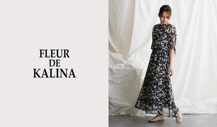 FLEUR DE KALINA -MAX 80%OFF-